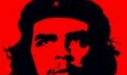 Продадоха кичур коса на Че Гевара за 119 000 долара на търг в Далас