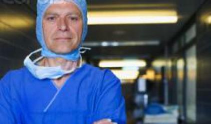 Нова директива на ЕС признава професионалната квалификация по медицинските професии