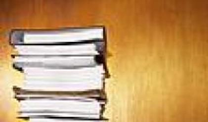 Брокери: Отчетите са на ход