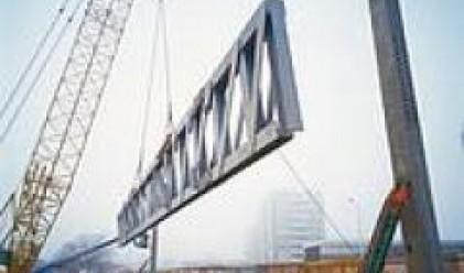 Френският строителен сектор очаква до 3 процента ръст през 2007 г.