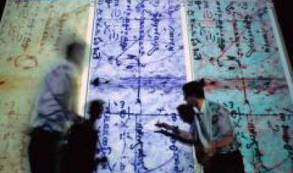 Акционерите на Явор гласуваха за увеличение на капитала