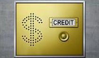 Американският сенат гласува днес плана за финансово оздравяване