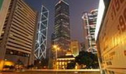 Спря търговията с акции на втора италианска банка