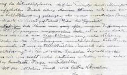 Четири писма на принцеса Даяна продадени за 36 хил. евро