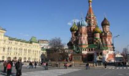 Рекордна продажба на луксозен апартамент в Москва за 99 млн. долара
