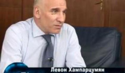 UniCredit-Булбанк: Позицията на банката е много стабилна на пазара