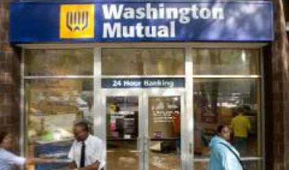 Шефът на Washington Mutual ще получи 19 млн. долара за три седмици работа