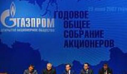 Цената на доставките на руски газ в Европа скочи над 500 долара