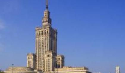 Унгарската OTP Bank планира двойно листване във Варшава през тази година