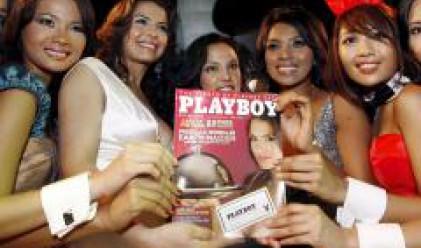 И Playboy се намесва в кризата на Уолстрийт