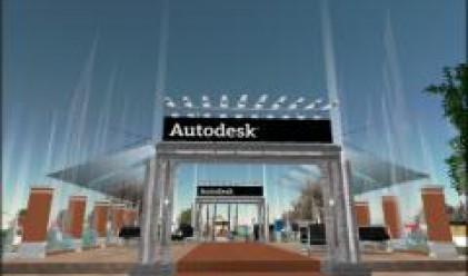 Autodesk подписа лицензионно споразумение с Ambercore Software