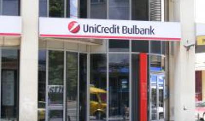 Хампарцумян: Внимавайте, когато теглите кредити