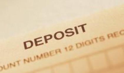 Повишава се застраховката за депозити при приемане на финансовия план в САЩ