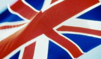 Паника сред британците
