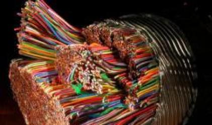 FN Cable Cooperatief придобива контрол над Кейбъл Тел и Виком България