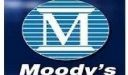 "Moody's  понижи рейтинга на три български банки от ""позитивен"" на ""стабилен"""