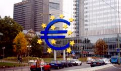 ЕЦБ запази лихвите непроменени