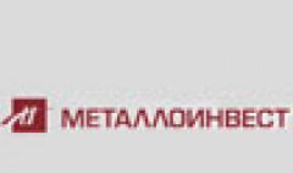Руската Металлоинвест няма да прави IPO