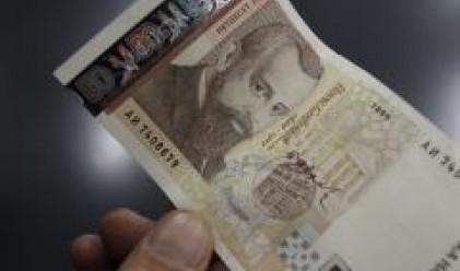 Бюджетният излишък расте с 400 млн. лв. на месец