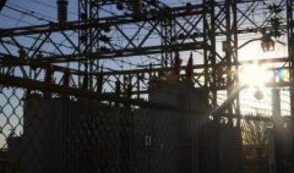Енергоремонт холдинг с обществена поръчка от Топлофикация Русе