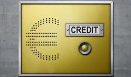 Шведската национална банка облекчава кредитирането