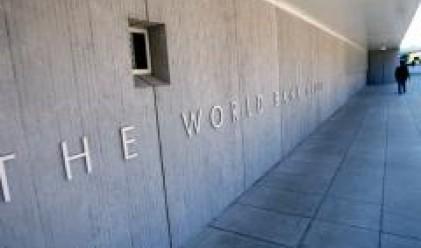 Световната банка: Турция няма да навлезе в сериозна финансова криза