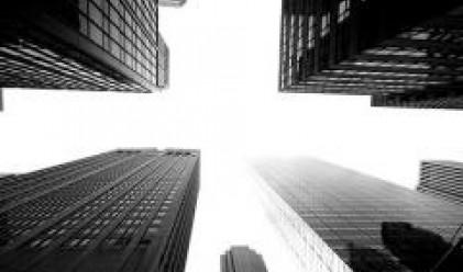 Пазарът на имоти в Манхатън също засегнат от кризата
