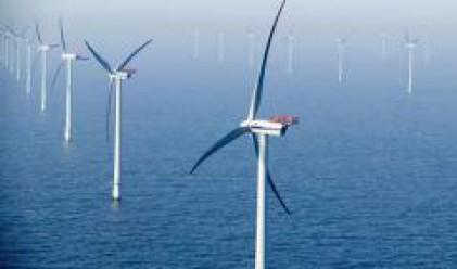 Enel откри най-голямата строена от нея вятърна централа