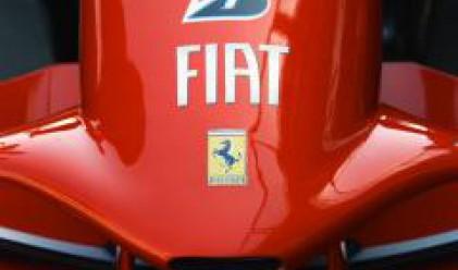 Fiat прогнозира спад на европейския автомобилен пазар с 2-5% през 2009 г.