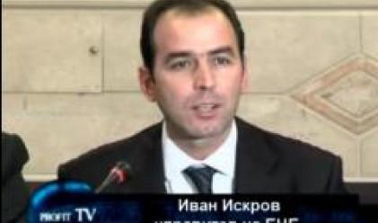 Ив. Искров: Банковата система в региона е стабилна