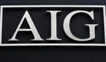 AIG продава част от бизнеса си