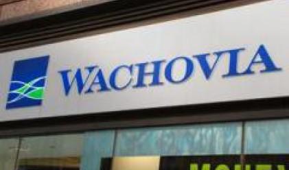 Citigroup и Wells Fargo в битка за Wachovia