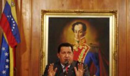 Венецуела създава алтернативна финансова система