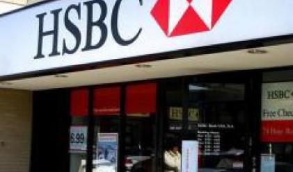 HSBC - спасителен остров за инвеститорите по време на криза
