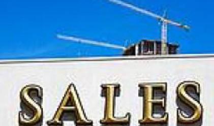 Незаетите площи в търговски центрове в САЩ с най-високо ниво от 14 г.
