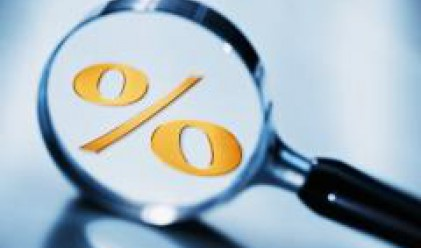 Икономическият ръст през 2009 г. - около 2% по-нисък
