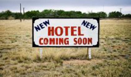 Големи хотелски вериги навлизат в Румъния