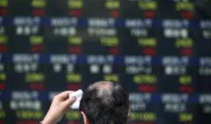 Бразилската фондова борса затвори минути след отварянето си
