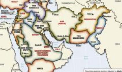 Имотният пазар в Близкия Изток - най-перспективен през следващите две години