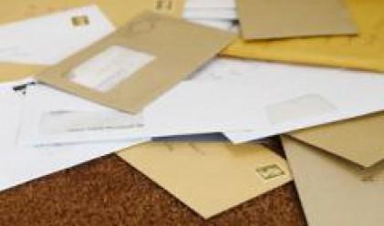 ЕС забрани разширяване на монопола на държавната пощенска компания в Словакия