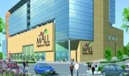 Започна изграждането на Mall Markovo Tepe в Пловдив