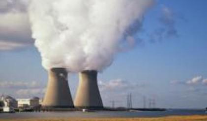 В Италия отношението към атома се промени
