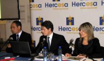 Проекта на Hercesa позволява 75% банково финансиране