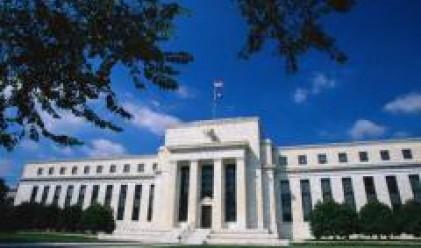 ФЕД, ЕЦБ и четири централни банки координирано намалиха основните лихви