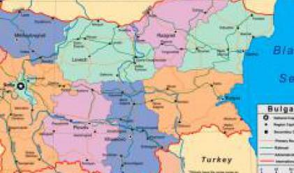 Американски вестник дава България за пример