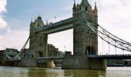 Имотите във Великобритания поевтиняват с 12.4%
