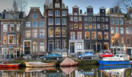 Имотите в Холандия с пръв тримесечен спад от 18 г. насам