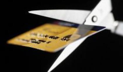 Естонците потънаха в дългове