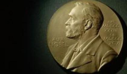 Нобеловият фонд губи средства заради финансовата криза