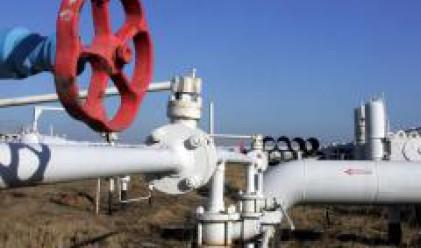 Започват разговори с Газпром за увеличаване на количествата газ за България